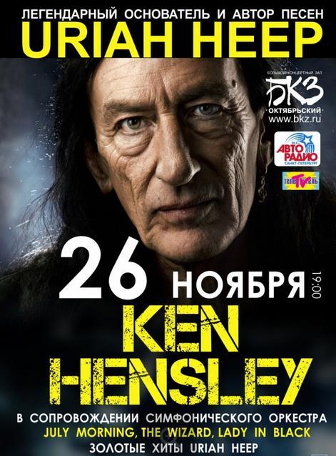 Ken HENSLEY, Санкт-Петербург-26/11.2015